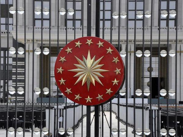 """Prezident Ərdoğanın Azərbaycan səfəri əlaqələrimizin möhkəmlənməsi üçün daha bir addımdır - <span class=""""color_red"""">Türkiyə PA</span>"""