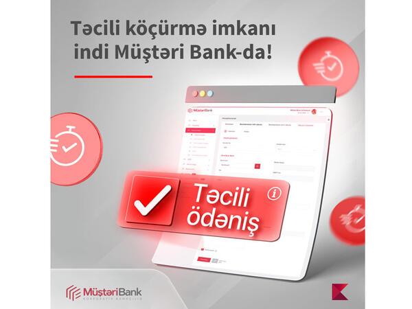 Kapital Bank sahibkarlara təcili ödənişlər funksiyasını təqdim edir
