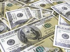 Ölkə iqtisadiyyatına 5 mlrd. dollar investisiya yatırıldı