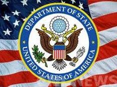 ABŞ Ermənistanda hakimiyyət çevrilişi etmiş qüvvələri dəstəklədi